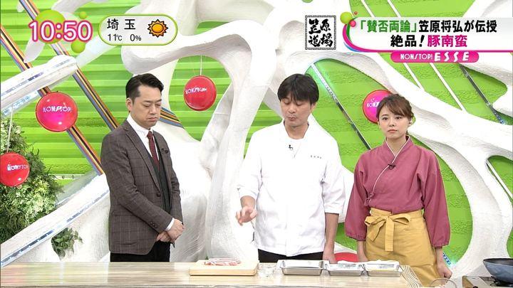 2019年01月29日宮澤智の画像03枚目