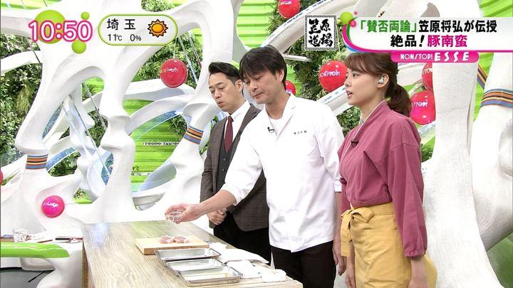 2019年01月29日宮澤智の画像04枚目