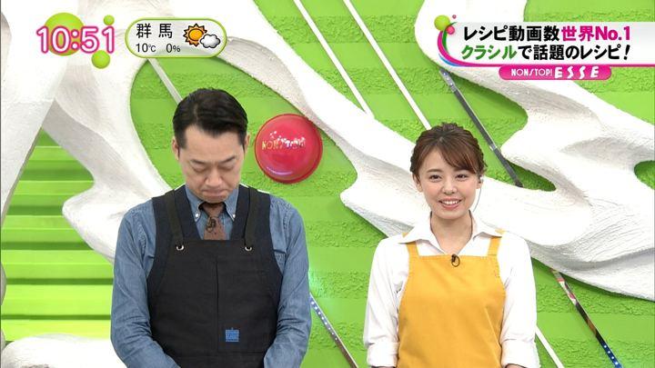 2019年01月30日宮澤智の画像02枚目