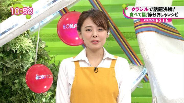 2019年01月30日宮澤智の画像09枚目