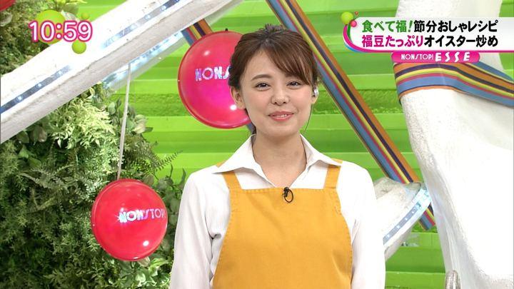 2019年01月30日宮澤智の画像11枚目