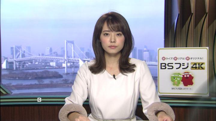 2019年02月07日宮澤智の画像01枚目