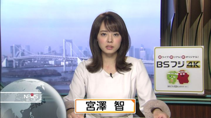 2019年02月07日宮澤智の画像02枚目