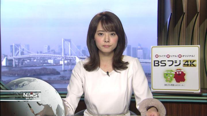 2019年02月07日宮澤智の画像03枚目