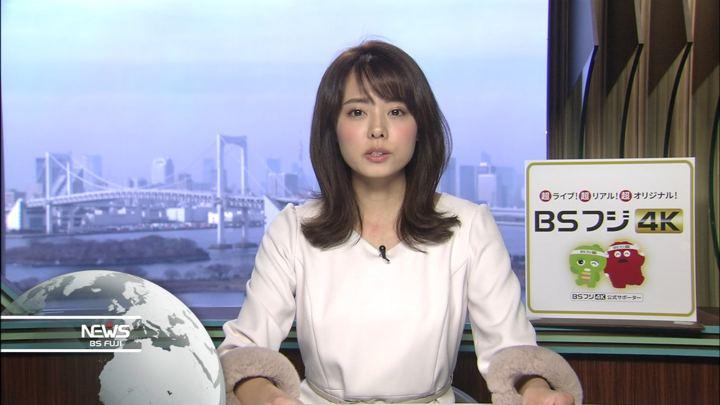 2019年02月07日宮澤智の画像04枚目