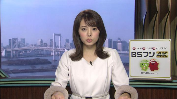 2019年02月07日宮澤智の画像06枚目