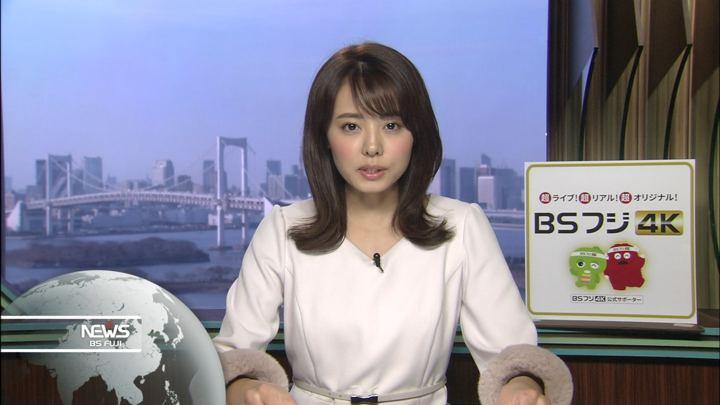 2019年02月07日宮澤智の画像07枚目
