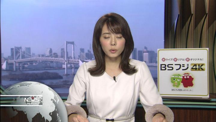 2019年02月07日宮澤智の画像08枚目