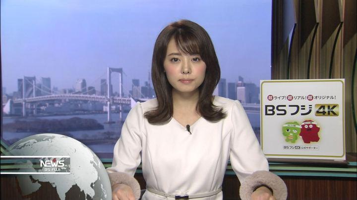 2019年02月07日宮澤智の画像09枚目