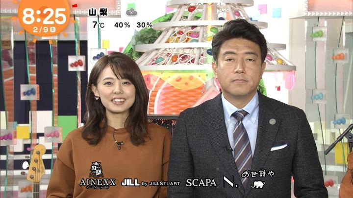 2019年02月09日宮澤智の画像18枚目