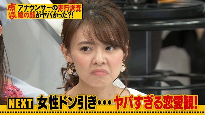 2019年02月09日宮澤智の画像21枚目