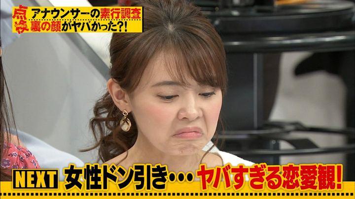 2019年02月09日宮澤智の画像22枚目