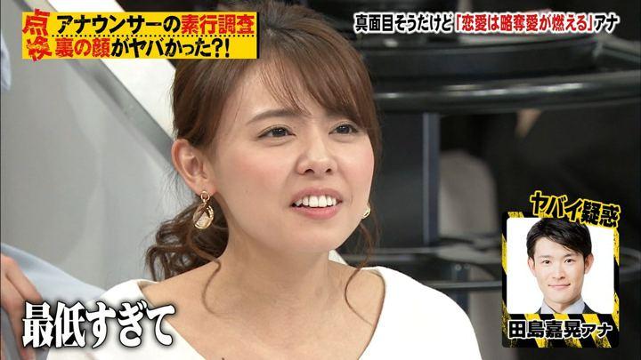 2019年02月09日宮澤智の画像25枚目