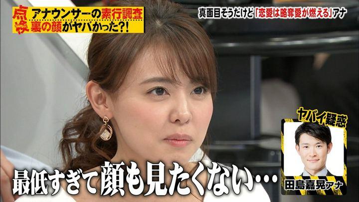 2019年02月09日宮澤智の画像26枚目