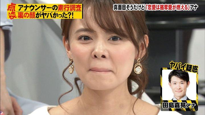 2019年02月09日宮澤智の画像29枚目