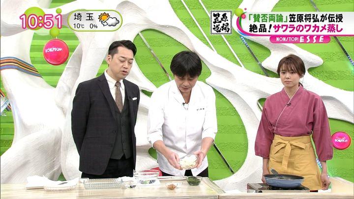 2019年02月12日宮澤智の画像03枚目