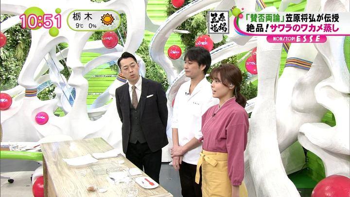 2019年02月12日宮澤智の画像04枚目