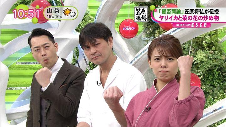 2019年02月26日宮澤智の画像03枚目