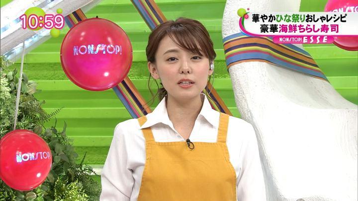 2019年02月27日宮澤智の画像09枚目