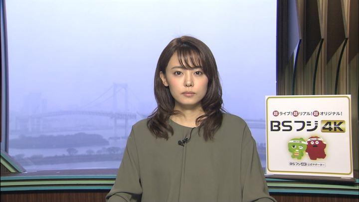 2019年02月28日宮澤智の画像01枚目