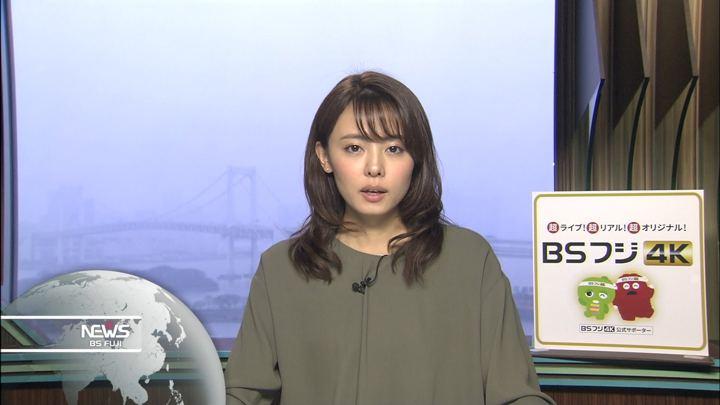 2019年02月28日宮澤智の画像02枚目