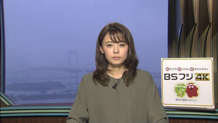 2019年02月28日宮澤智の画像05枚目