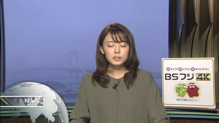 2019年02月28日宮澤智の画像07枚目