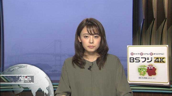 2019年02月28日宮澤智の画像08枚目