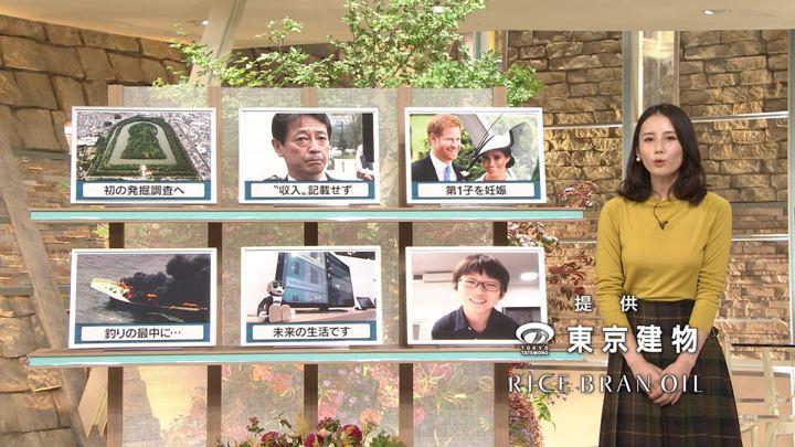 2018年10月15日森川夕貴の画像04枚目