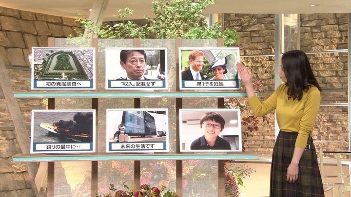 2018年10月15日森川夕貴の画像05枚目
