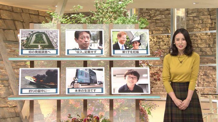 2018年10月15日森川夕貴の画像06枚目