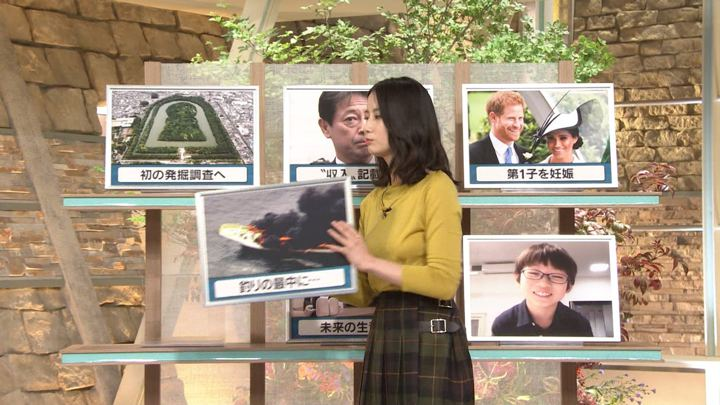 2018年10月15日森川夕貴の画像08枚目