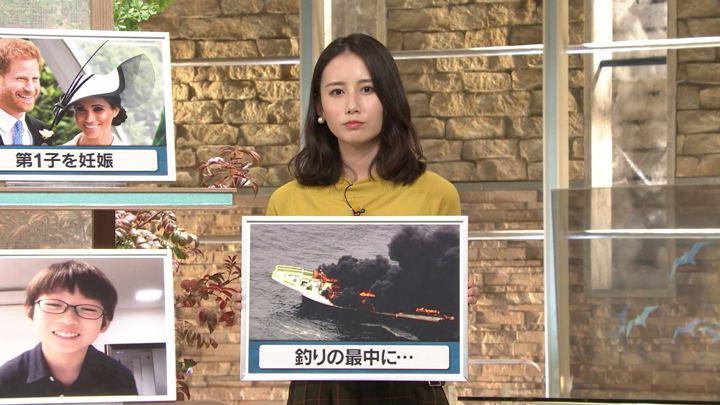 2018年10月15日森川夕貴の画像11枚目
