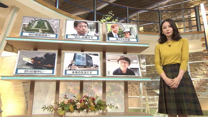2018年10月15日森川夕貴の画像15枚目