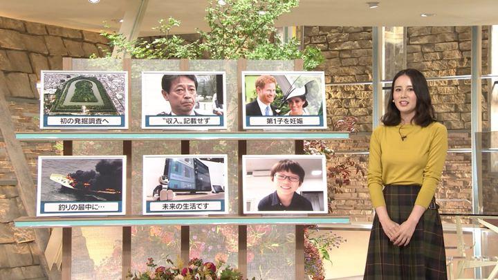 2018年10月15日森川夕貴の画像16枚目