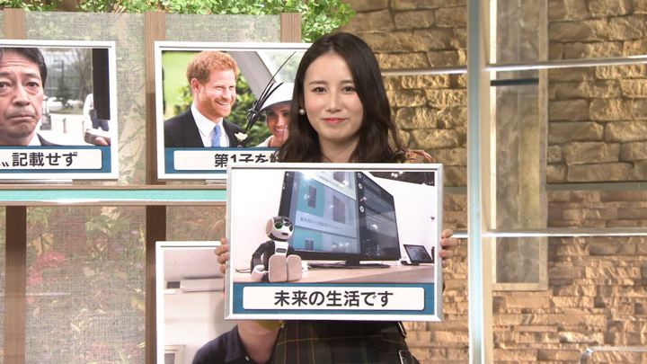 2018年10月15日森川夕貴の画像20枚目