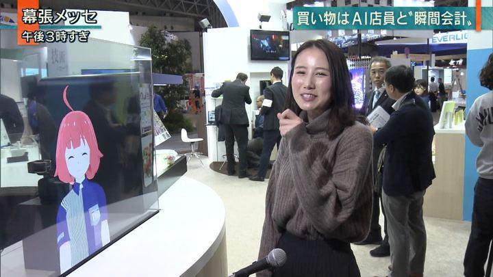 2018年10月15日森川夕貴の画像21枚目