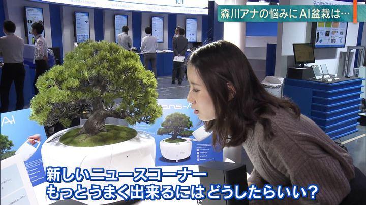 2018年10月15日森川夕貴の画像24枚目