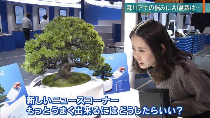 2018年10月15日森川夕貴の画像25枚目