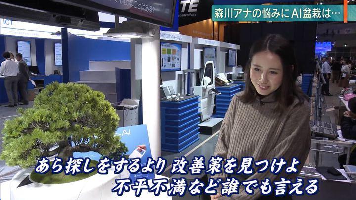 2018年10月15日森川夕貴の画像26枚目