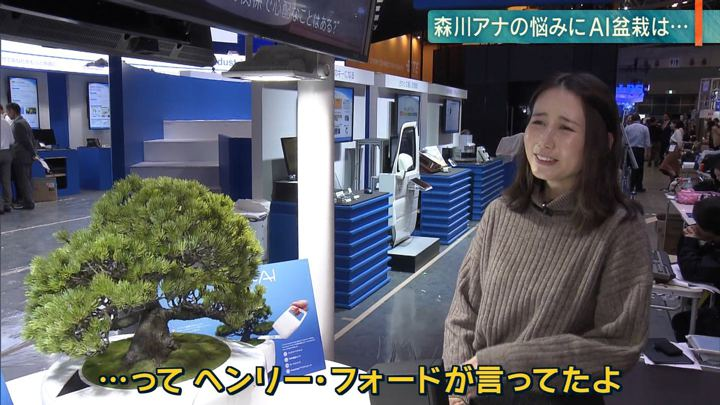 2018年10月15日森川夕貴の画像27枚目