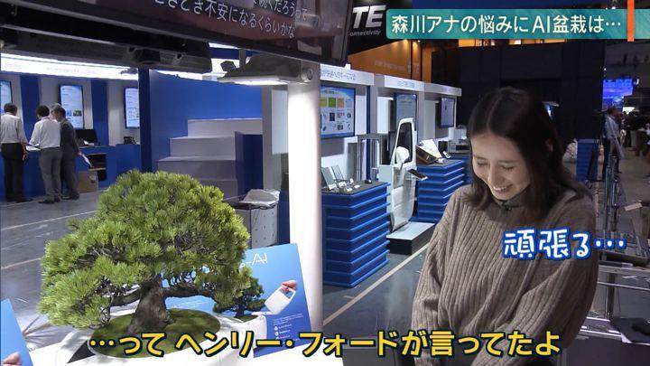2018年10月15日森川夕貴の画像28枚目