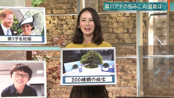 2018年10月15日森川夕貴の画像29枚目