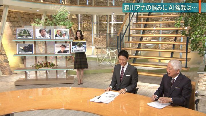 2018年10月15日森川夕貴の画像30枚目
