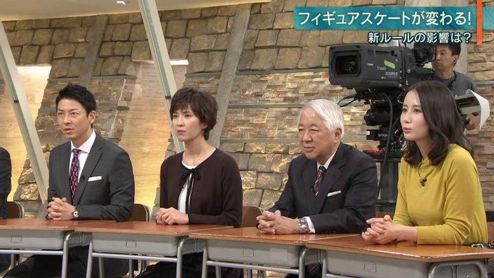 2018年10月15日森川夕貴の画像33枚目
