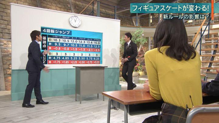 2018年10月15日森川夕貴の画像34枚目