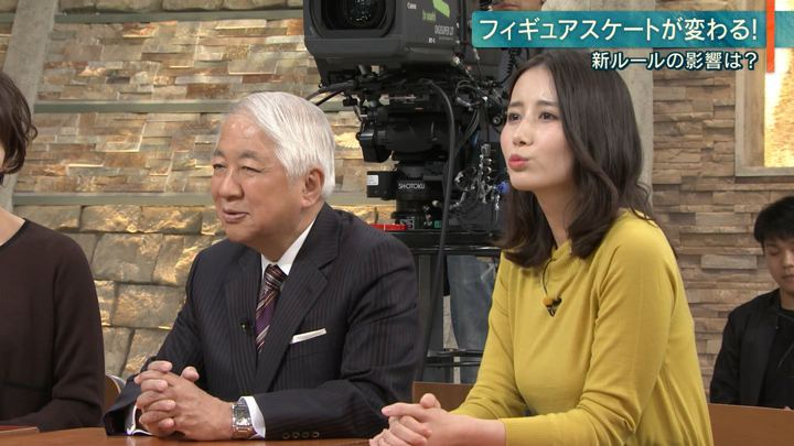 2018年10月15日森川夕貴の画像35枚目