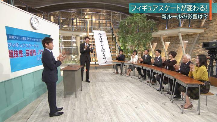 2018年10月15日森川夕貴の画像36枚目