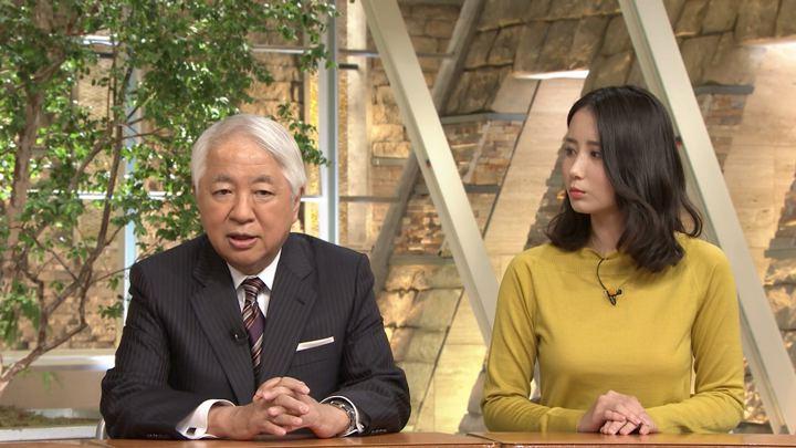2018年10月15日森川夕貴の画像38枚目