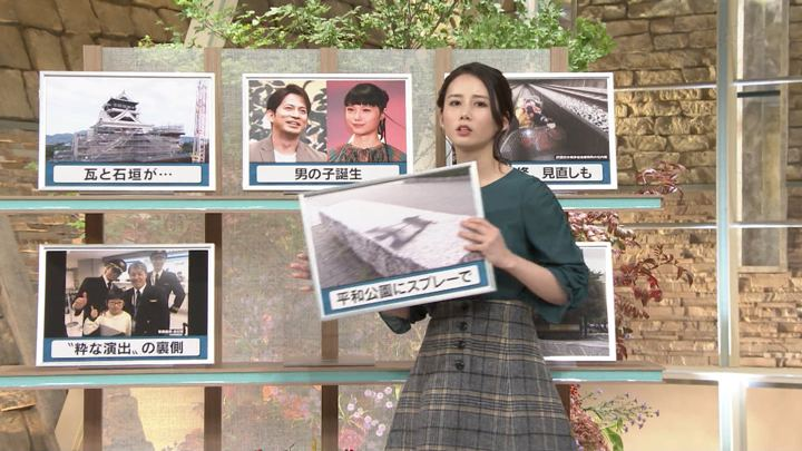 2018年10月16日森川夕貴の画像04枚目